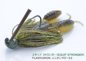 FLASHUNION_ユニオンクロー3.2